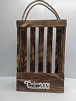 Ящик деревянный вертикальный