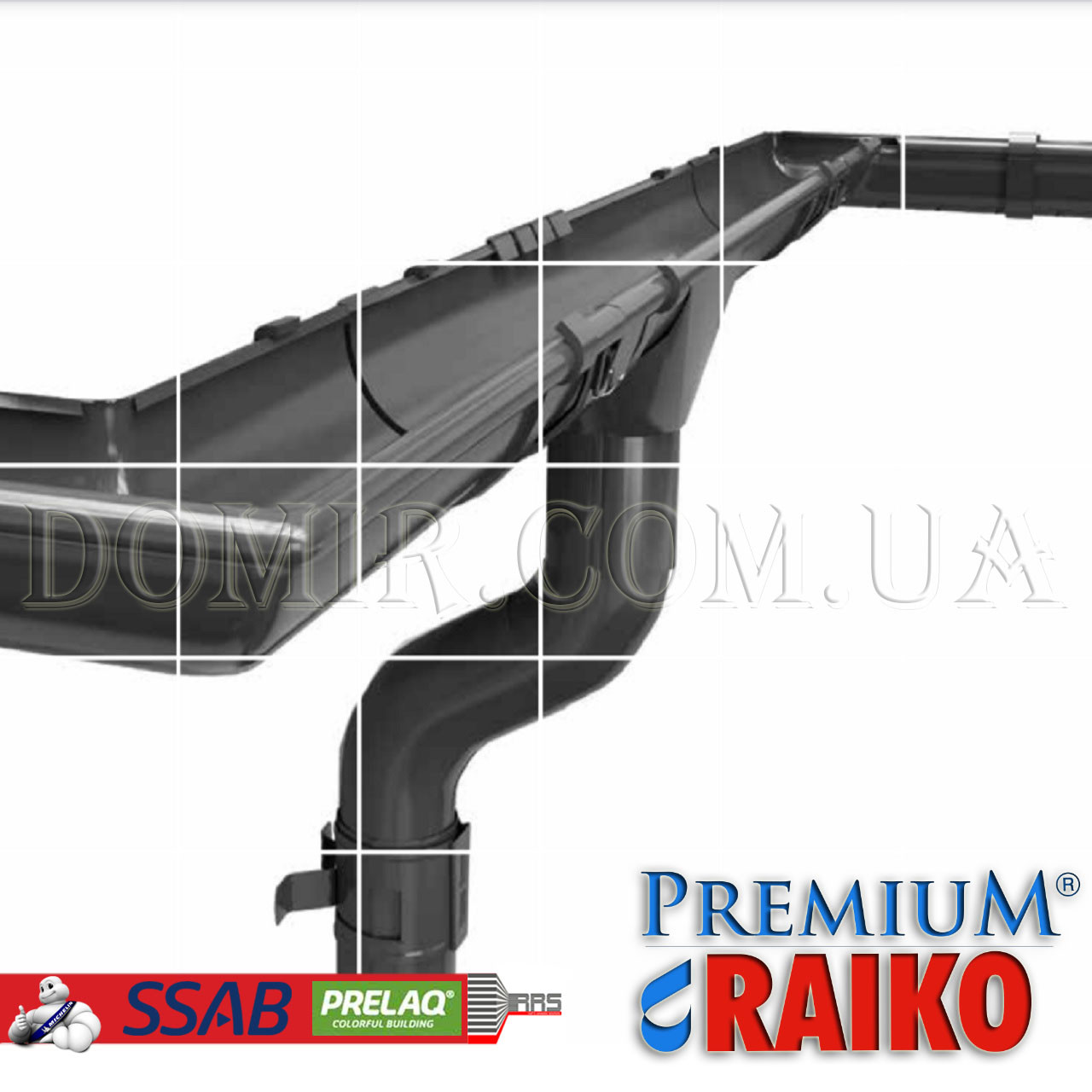 Металева водостічна система RAIKO Premium