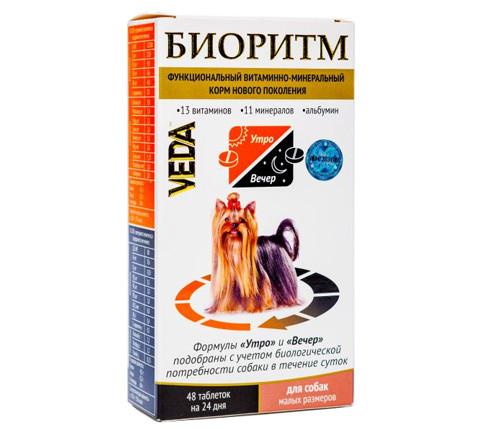 БИОРИТМ витамины для собак мелких пород, 48 таблеток