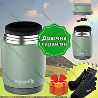 Термос с пожизненной гарантией для еды, пищевой термос Ranger Expert Food 0.5л оливковый