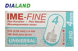 Иглы ИМЕ-ФАЙН ( IME-FINE ) для шприц-ручек 31G*4мм