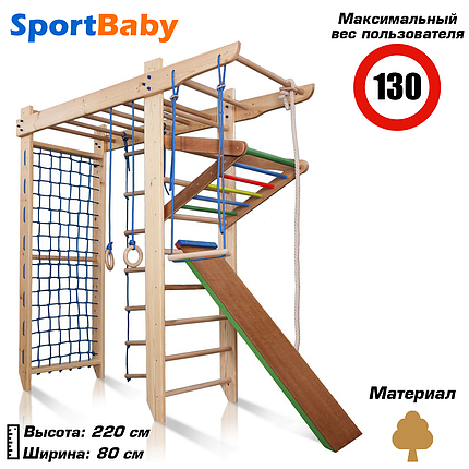 Детский спортивный уголок с рукоходом «Спартак-220», фото 2