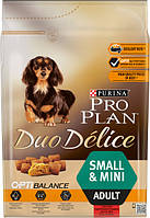 Сухой корм для собак Pro Plan (Про План) Duo Delice 2.5кг с говядиной для взрослых собак мелких пород