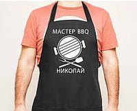 """Фартук с принтом """"Мастер BBQ Николай"""""""
