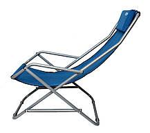 Кресло-шезлонг Novator SH-7 Blue, фото 2