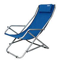 Кресло-шезлонг Novator SH-7 Blue, фото 3