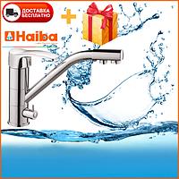 Кухонный латунный смеситель с краном питьевой воды HAIBA FOCUS 021 (HB0754)