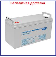Аккумулятор  LPM-MG 12V - 120 Ah мультигелевый, фото 1
