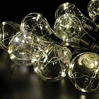 Гірлянда лампочка 10 LED довжиною 2 м, кабель з поєднувачем