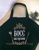 """Фартук с принтом """"БОСС на кухне"""""""