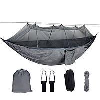 УЦЕНКА! Гамак с москитной сеткой нейлоновый Гамак  палатка походной для отдыха на природе и рыбалки ЦВЕТ СЕРЫЙ