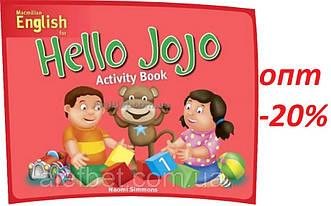 Английский язык / Hello Jojo / Activity Book. Тетрадь к учебнику, 1 / Macmillan
