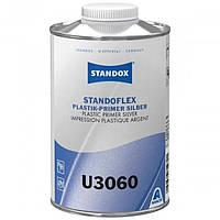Грунтовка для пластиков, адгезионная, однокомпонентная Standoflex Plastic Primer U3060 (1л)