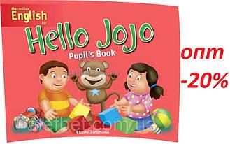 Английский язык / Hello Jojo / Pupil's Book. Учебник / Macmillan
