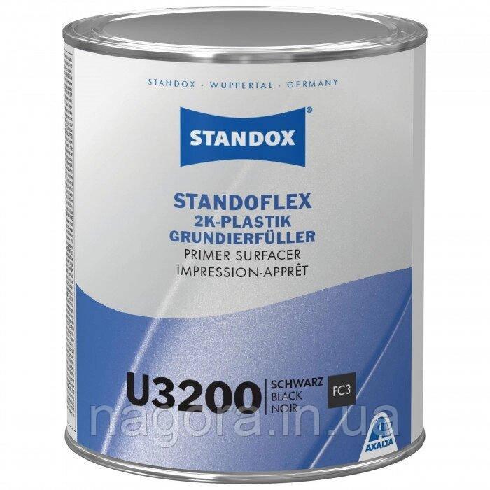 Грунт-наповнювач для пластиків, чорний, STANDOX 2K U3200 (комплект, грунт 1л + затверджувач 1л)