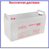 Аккумулятор гелевый LPM-GL 12V - 120 Ah, фото 1