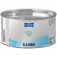 Универсальная полиэфирная шпатлевка Standox Rapid Stopper U1080 (2кг+отвердитель)