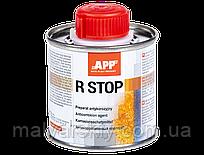 021100  Антикорозійний преперат  R-STOP 100мл  АРР*