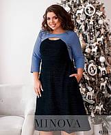 Нарядное платье а-силуэта  со скруглённым вырезом на груди с 50 по 58 размер, фото 1