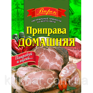 "Приправа ""Домашняя"" 30г"