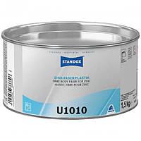 Шпатлевка армированная стекловолокном Standox U1010 Stando-Zink-Faserplastic 1,5кг с отвердителем