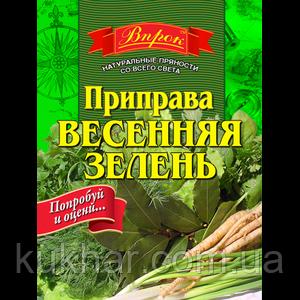 """Приправа """"Весняна зелень"""" 30г"""