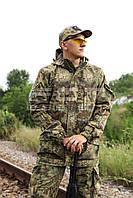 Костюм Горка 5 зимняя камуфляж Kryptek