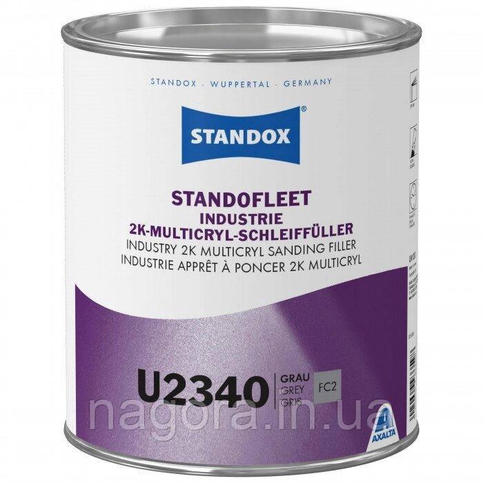 Наповнювач шліфований з фосфатом цинку Standofleet Industry 2K Multicryl Grey U2340 (3,5 л)
