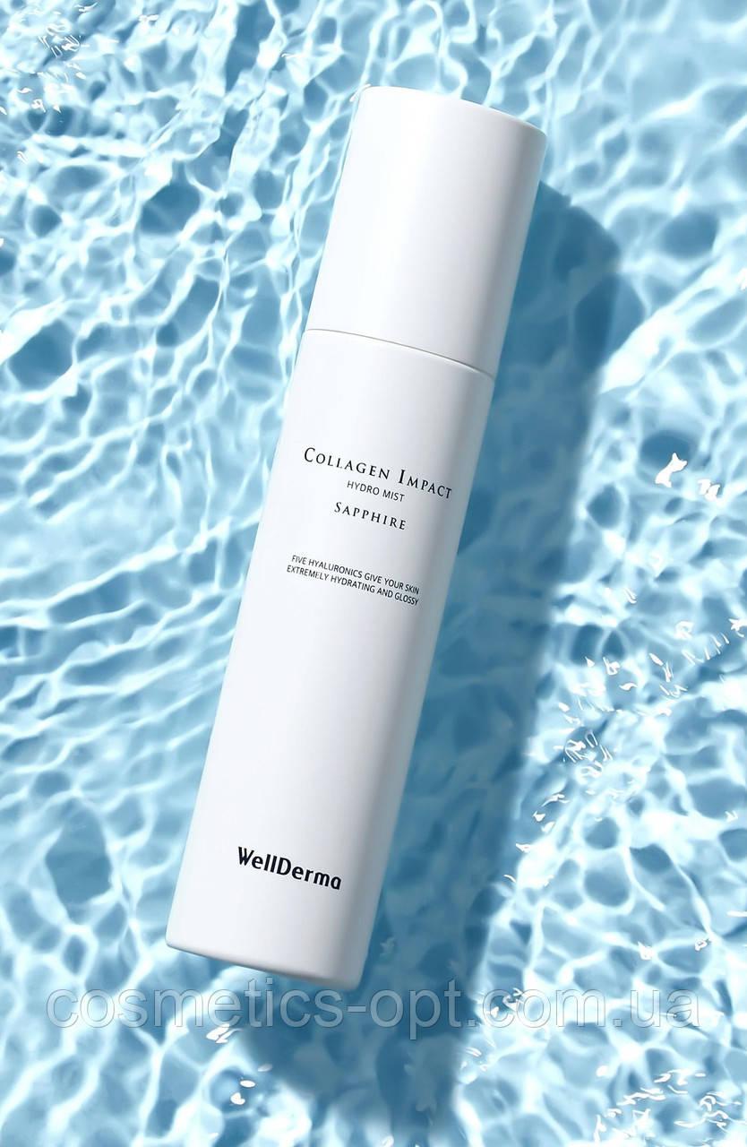 Коллагеновый мист для лица Wellderma Sapphire Collagen Impact Hydro Mist, 150 ml
