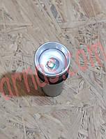 Аккумуляторный фонарь Flashlight K31, фото 3