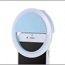 Вспышка-подсветка для телефона селфи-кольцо Selfie Ring Ligh Голубой