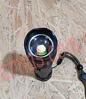 Аккумуляторный фонарь BL-X71-P50, фото 3
