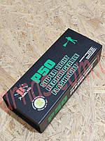 Аккумуляторный фонарь BL-X71-P50, фото 5