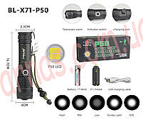 Аккумуляторный фонарь BL-X71-P50, фото 6