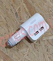 Автомобільний зарядний пристрій 05 Charger (17541-6), фото 4