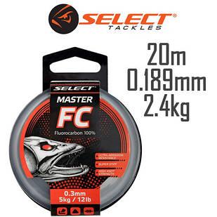 Флюорокарбон Select Master FC 20m 0.189mm 6lb/2.4kg