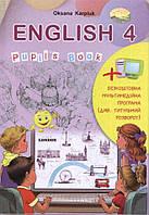 Підручник + відеододаток. Англійська мова для 4 класу Карп'юк О.