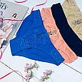 Трусики слип кружевные женские La Vivas 20240 хлопковые (оптом), цвет Голубой + Розовый, фото 2