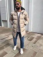 Пуховик куртка мужская зимняя молочная теплая с капюшоном удлиненная
