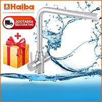 Высокий смеситель для кухни из нержавеющей стали с краном питьевой воды HAIBA SUS 021 (HB3908)