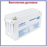 Аккумулятор LPM-MG 12V - 150 Ah мультигелевый, фото 1