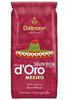 Кофе в зернах Dallmayr Mexiko 1000g