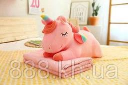 Плед-игрушка-подушка единорог розовый, плед на подарок ребенку 3 в 1. Р. 160х110 см