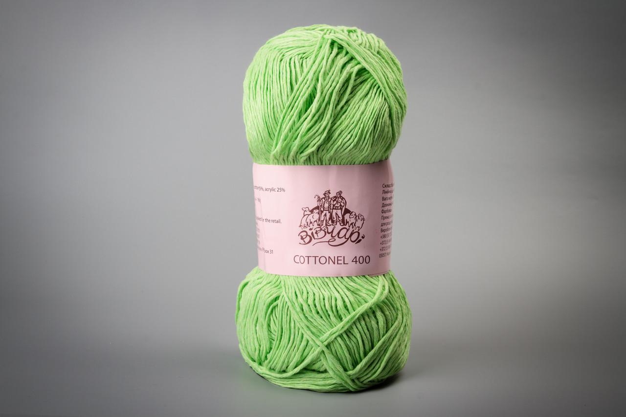Пряжа хлопковая Vivchari Cottonel 400, Color No.2011 салатовый