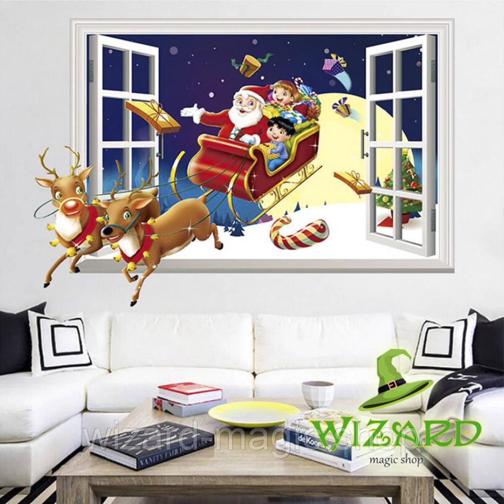 Интерьерная наклейка 3D Рождественские Сани 50х70см