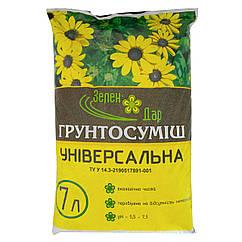 Грунтосмесь универсальная 7 л Зелен Дар