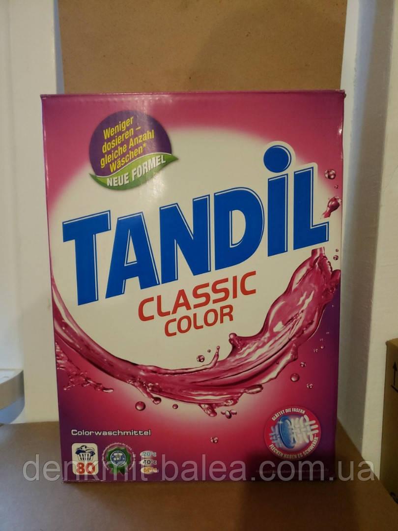 Порошок для стирки цветного белья  Tandil Color 5.2 кг