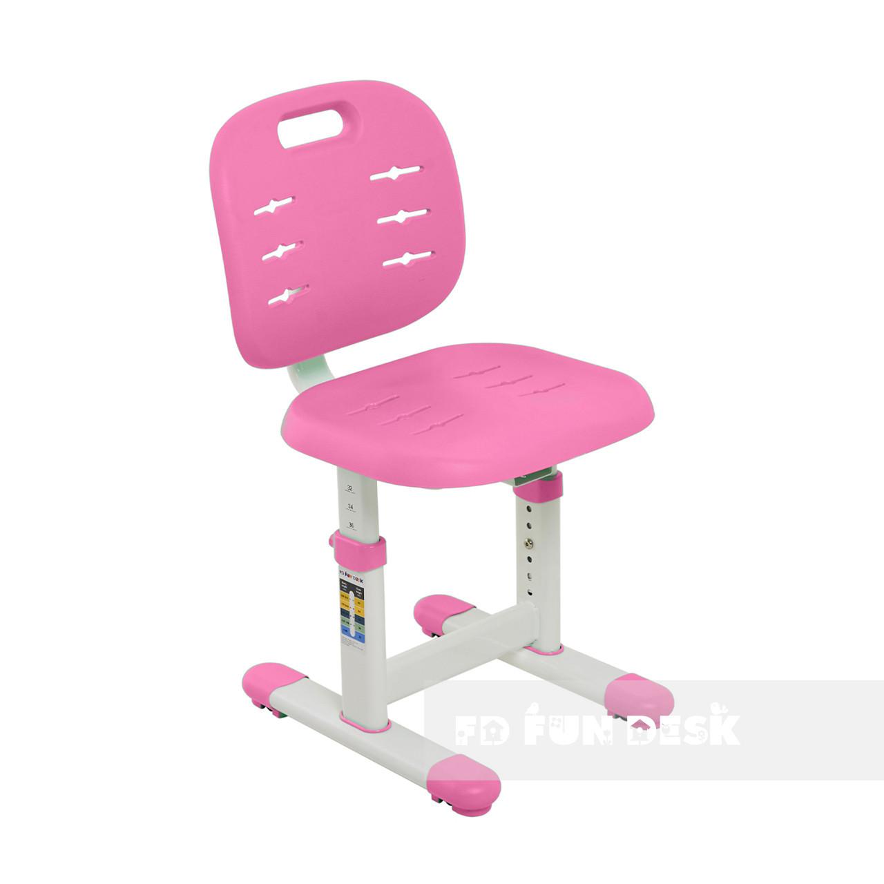 Детский стул FunDesk SST2-S Pink (жесткая фиксация )