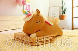 Плед-игрушка-подушка единорог коричневый, плед на подарок ребенку 3 в 1. Р. 160х110 см