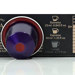Кофе в капсулах Nespresso Arpeggio Decaffeinato, без кофеина 9 (без упаковки 10 шт.) Швейцария